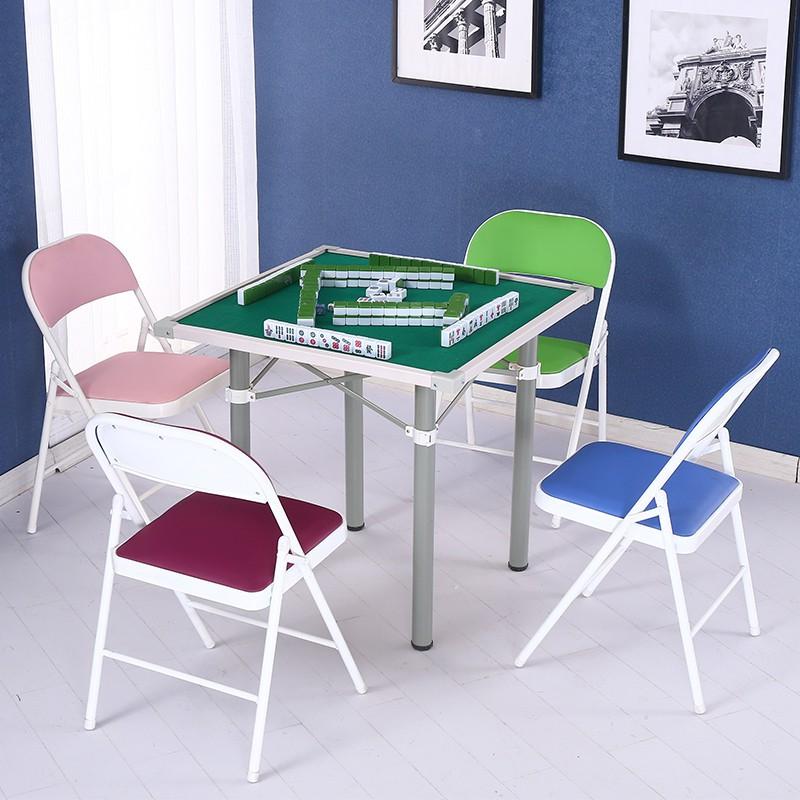 麻將桌折疊 麻將桌 折疊麻將桌子家用簡易棋牌桌 手搓手動宿舍兩用麻雀台