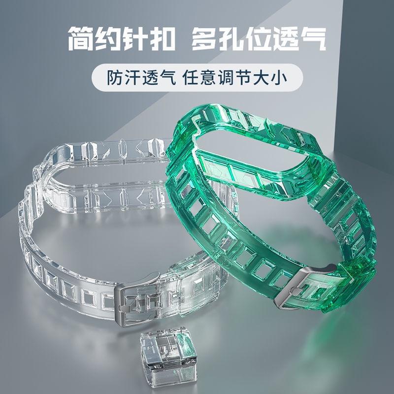 小米手環6 標準版 小米手環5 血氧檢測 小米手環 台灣保固一年 繁體中文 小米手環4小米手環6代5代冰川透明腕帶3/4