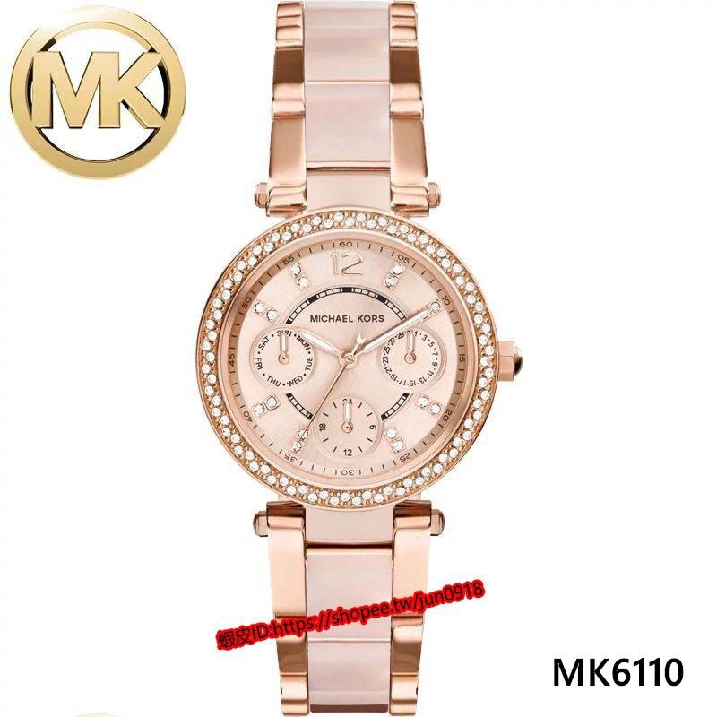 Michael Kors MK手錶 鑲鑽多功能三眼計時日期女錶MK5842 MK6239 MK6327 MK6110