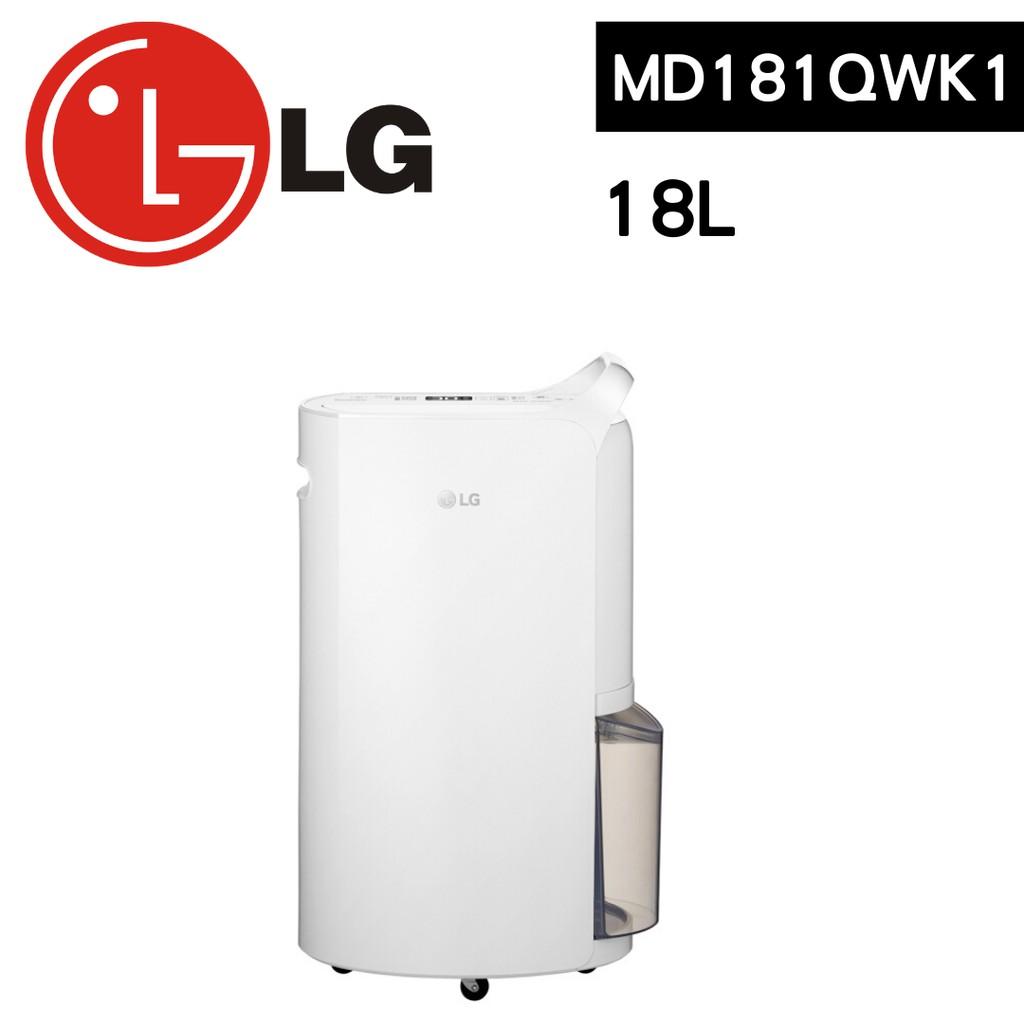 梅雨季節必備神氣LG樂金 PuriCare™ WiFi 18L變頻除濕機/ 特殊烘鞋/烘衣(白色-MD181QW)