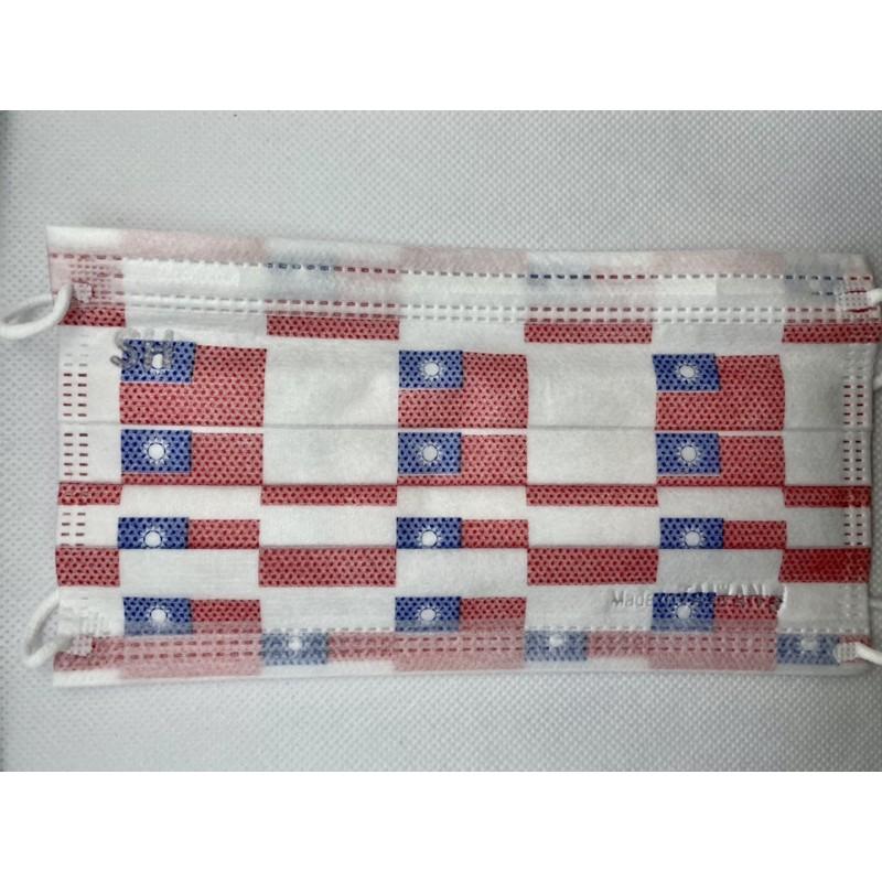 《現貨多》上好醫療防護口罩 50入 MIT台灣製造(附外盒) #國旗 #媽祖 #關公 #柚子