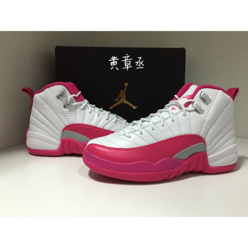 Air Jordan12 情人節