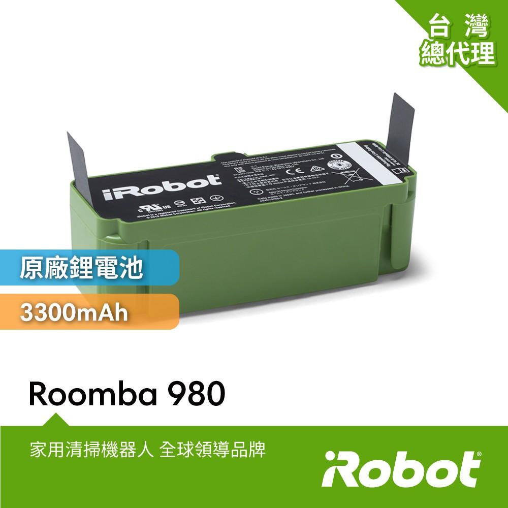 美國iRobot Roomba全系列掃地機器人原廠鋰電池3300mAh