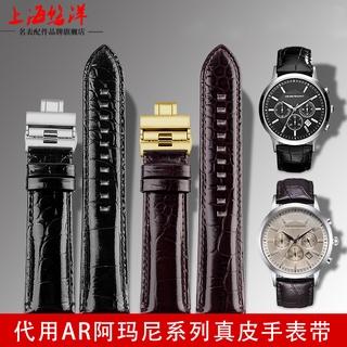 適配Armani阿瑪尼AR2432 AR2447 AR2433 1452男士商務真皮手錶帶