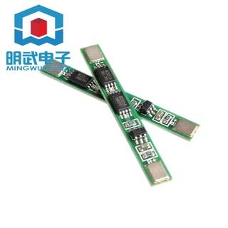 (量大價優)單節雙MSO 3.7V保板護板 帶鐵片可點焊 適用18650聚合物鋰電池組 S