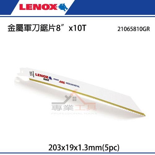 【YT專業工具】狼牌 LENOX 金屬軍刀鋸片 21065810GR REV1(5pc) 孤形鋸條 鍍鈦鋸片