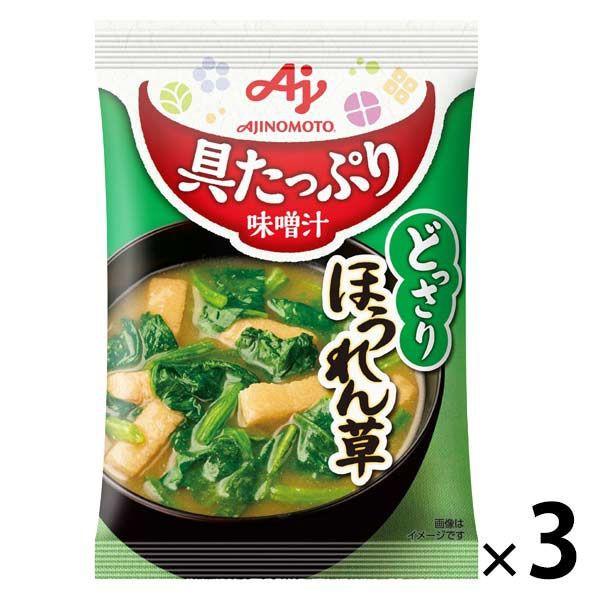 Ajinomoto 味之素 味噌湯包 波菜風味 E333128