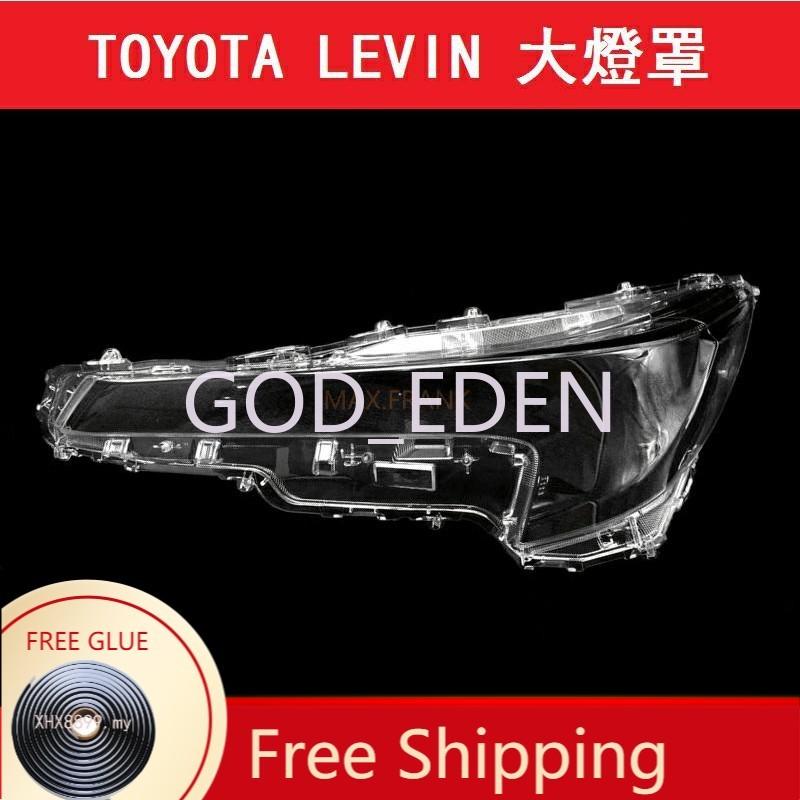 適用於19-21款豐田雷凌大燈燈罩  前照燈面罩 透明燈罩Toyota Levin 大燈罩燈殼