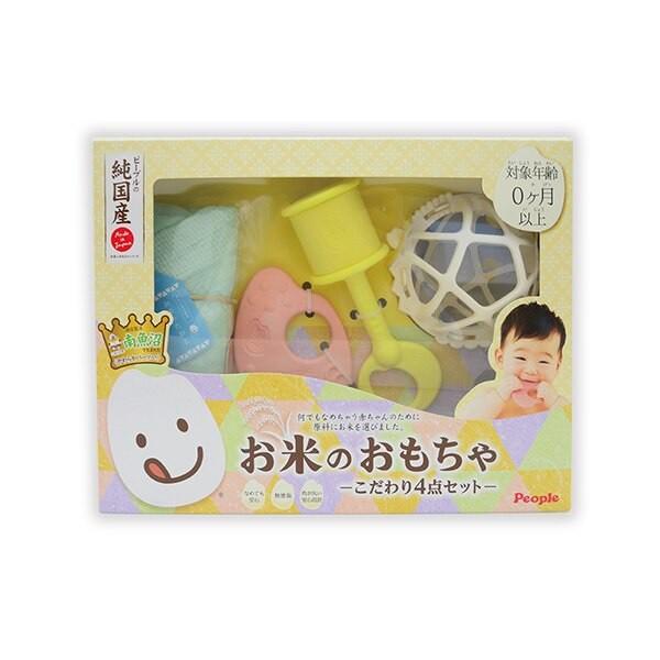日本 People 彩色米的玩具精選4件組