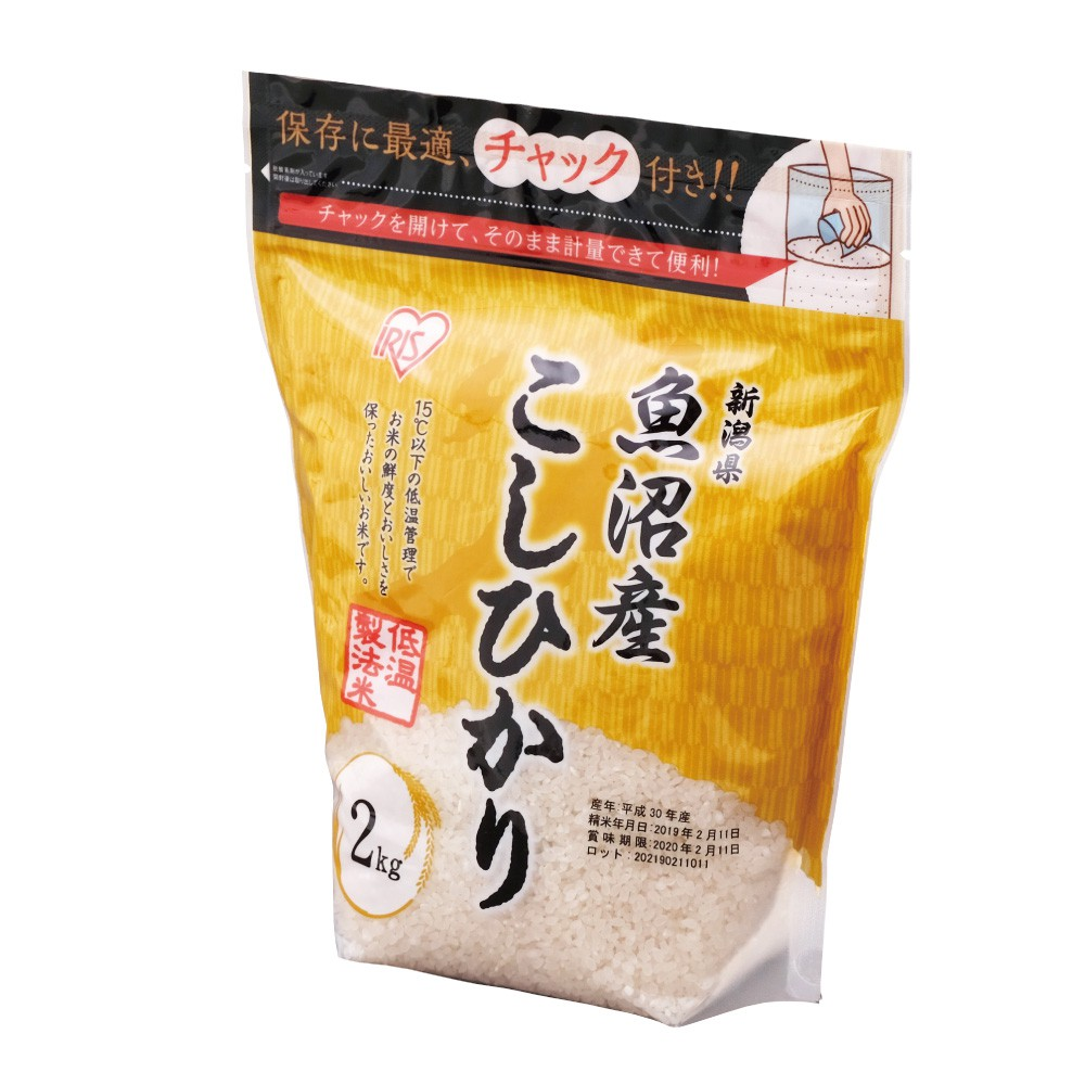 日本 IRIS OHYAMA日本低溫製法米 魚沼産越光米 (附夾鏈袋) 【1份2kg】