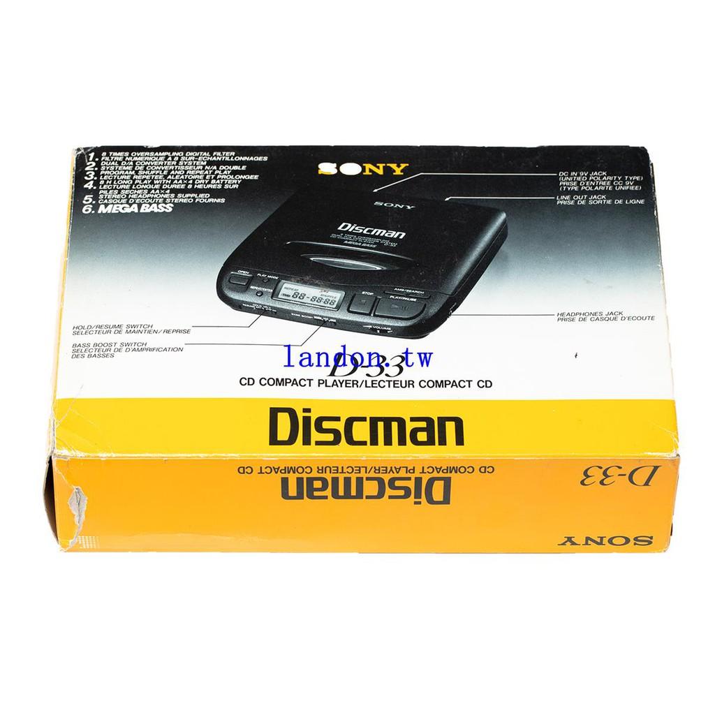 全套帶包裝 SONY D33 索尼CD隨身聽 discman 高音質機型 日本制造