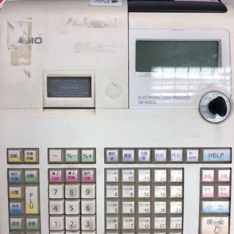 二手CASIO SE-S300單聯收銀機
