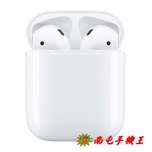 Apple AirPods 2 第二代 A2032、A2031 無線藍牙耳機 搭H1晶片