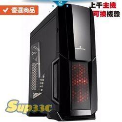 AMD R5 3500X【6核 海韻 PRIME SSR 600TL(600W)雙 0D1 多開 電腦主機 電競主機 電