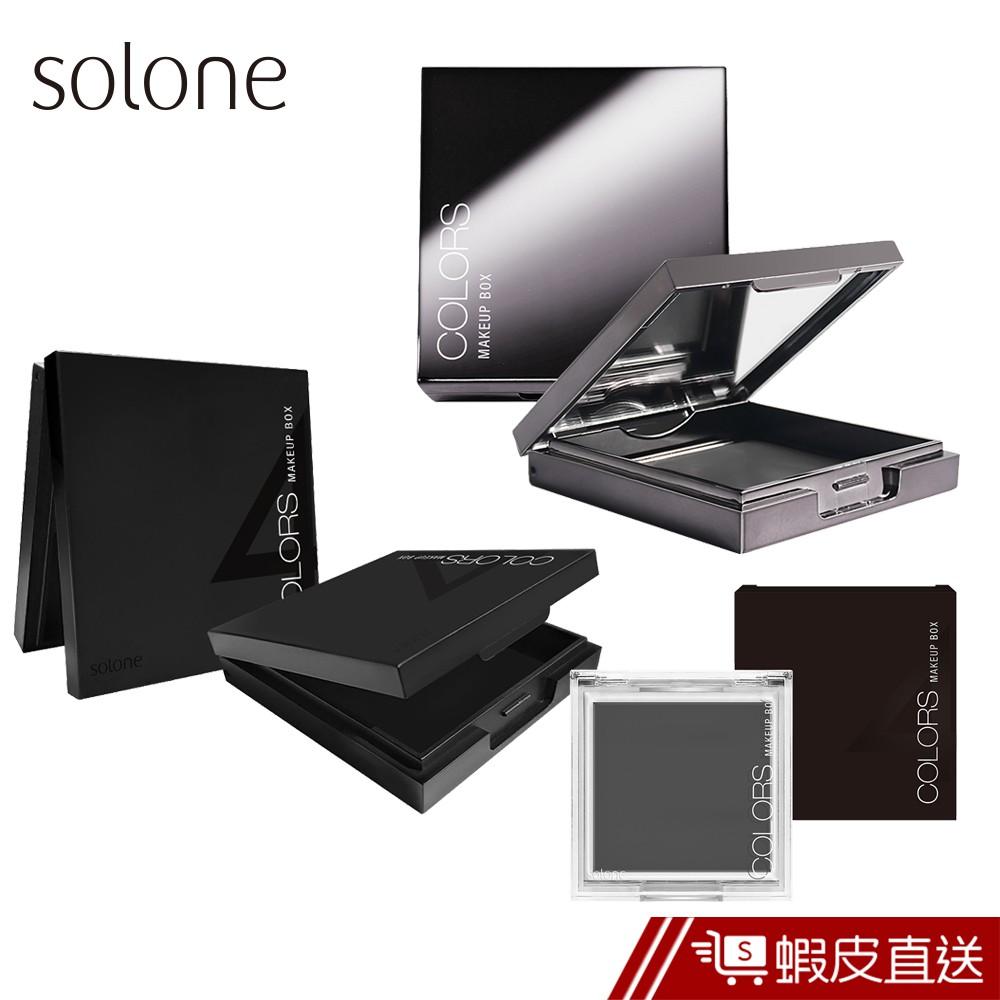 Solone 熱愛玩色4格彩盒(兩款任選) 現貨 蝦皮直送
