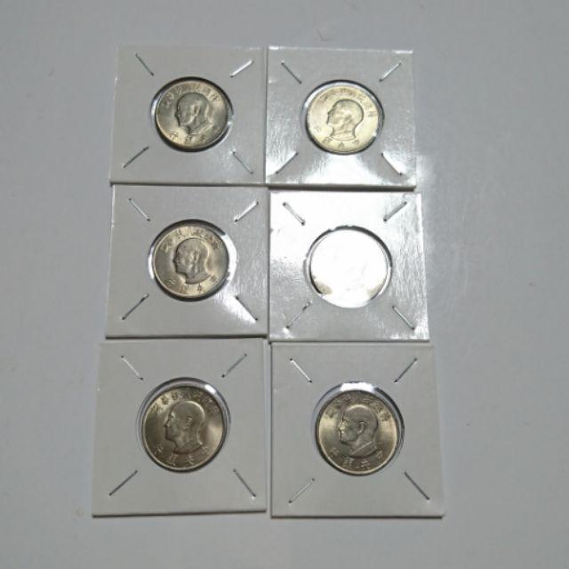 民國55年蔣總統八秩華誕錢幣硬幣