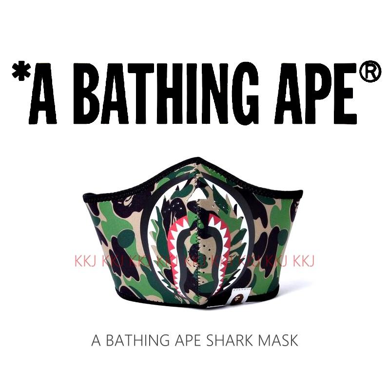 a2aa51f30000 實拍五款BAPE Shark Masks 迷彩鯊魚口罩防風面罩騎士面罩穿搭必備同款 ...