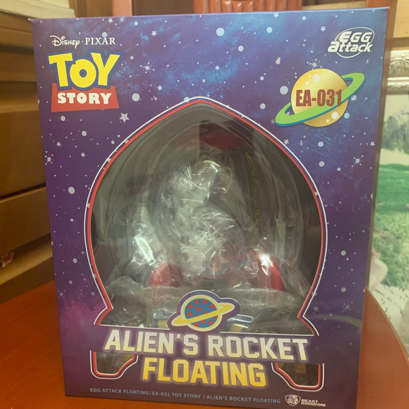 玩具總動員 絕版 野獸國 公仔 限定 磁浮火箭 磁浮 火箭 三眼怪 三眼仔 絕版 稀有 迪士尼 皮克斯