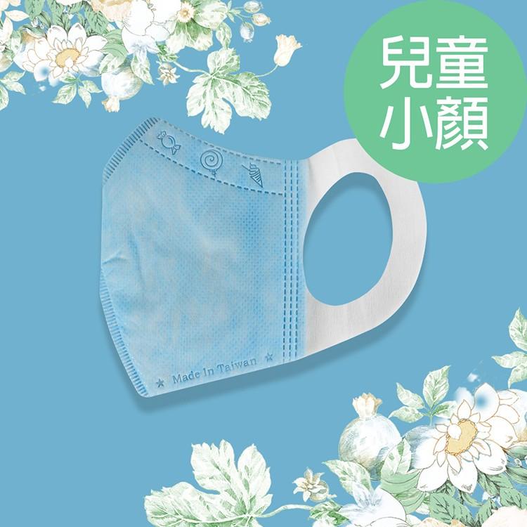 格安德 台灣製造 口罩國家隊 鋼印醫療級兒童立體彩色口罩 藍色