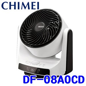 【現貨直出】CHIMEI 奇美 8吋循環扇 DF-08A0CD 讓室內環境更舒適
