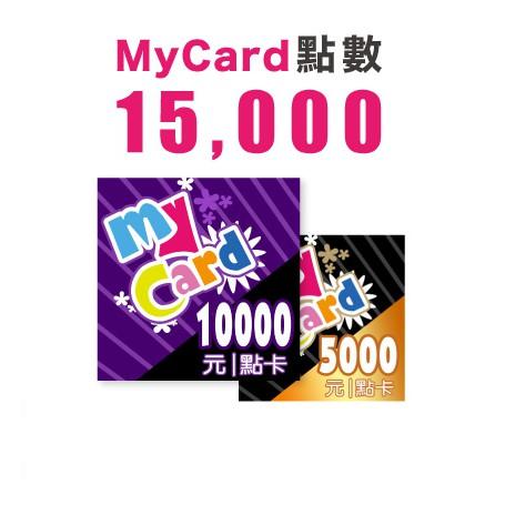 可分期MYCARD 15000點現貨 0利率客製化商品縣宜蘭區