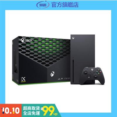 【現貨免運】現貨 日版 歐版 美版微軟Xbox Series X 家用遊戲機XSX主機黑盒子xboxseriesx