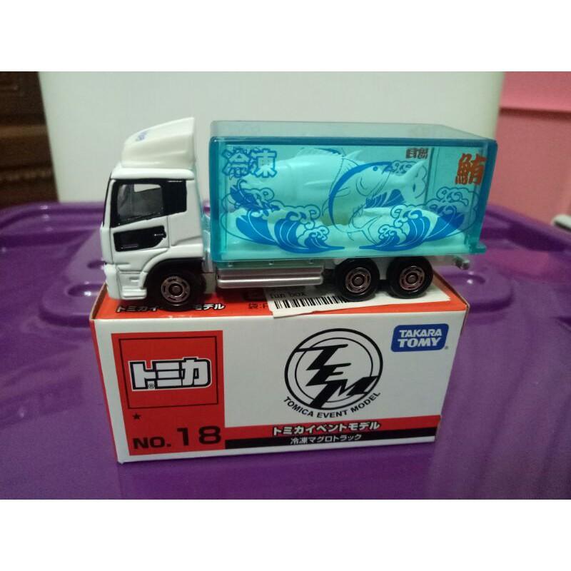 TOMICA 會場車 冷凍鮪魚載運車no.18 EVENT MODEL+號碼車69