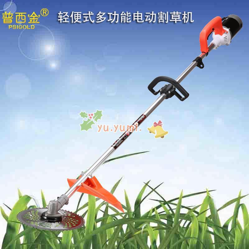 ☆新品☆電動割草機充電式多功能打草機高枝鋸插電瓶車電池直流電48伏60伏