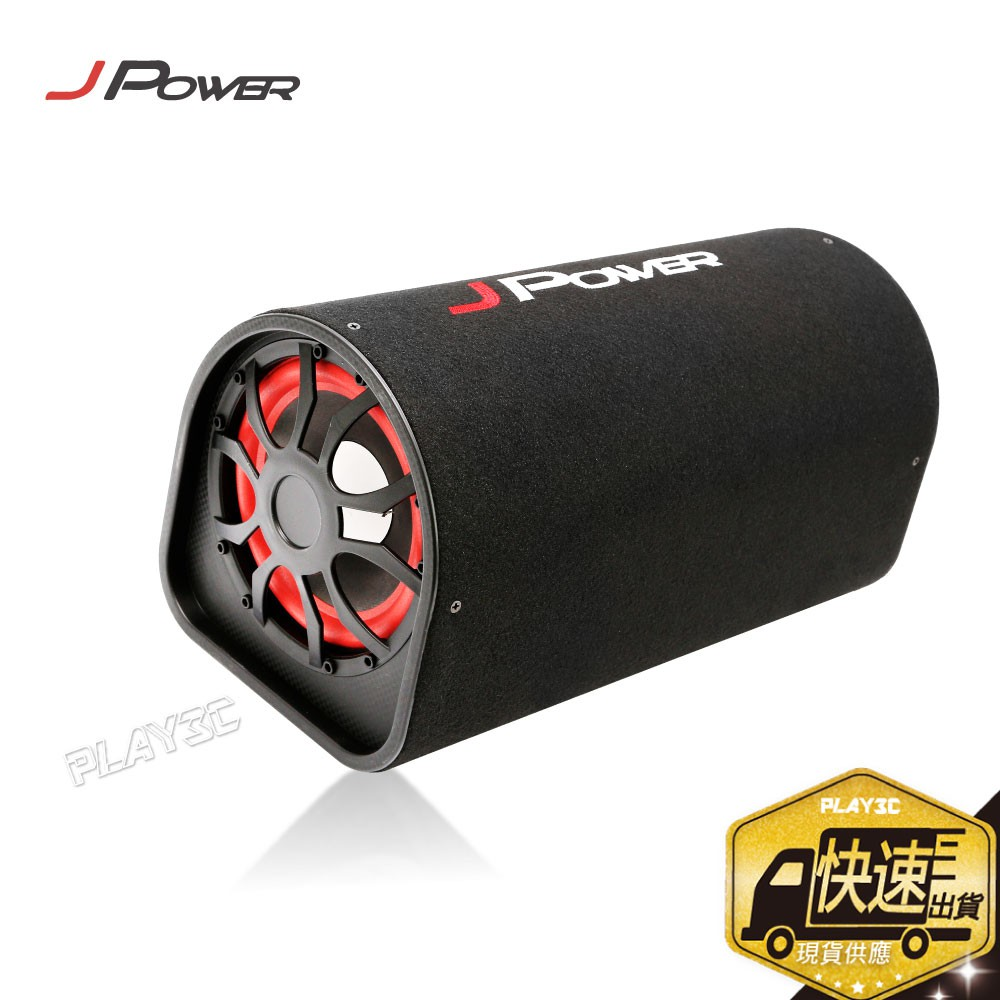 J-POWER 三代 6吋 雷神 隧道式 圓筒重低音 超大功率藍牙音響 藍芽喇叭 低音砲