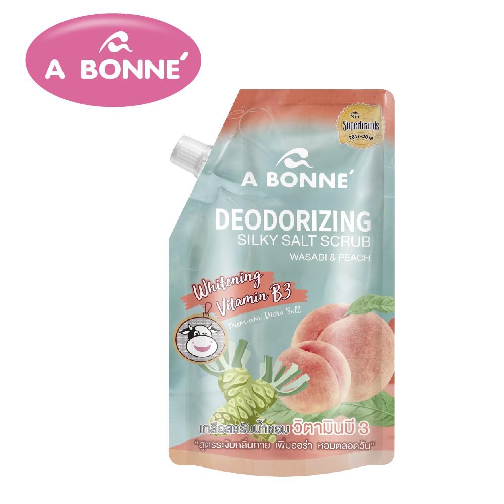【A BONNE'】蜜桃&山葵晶亮身體去角質沐浴鹽