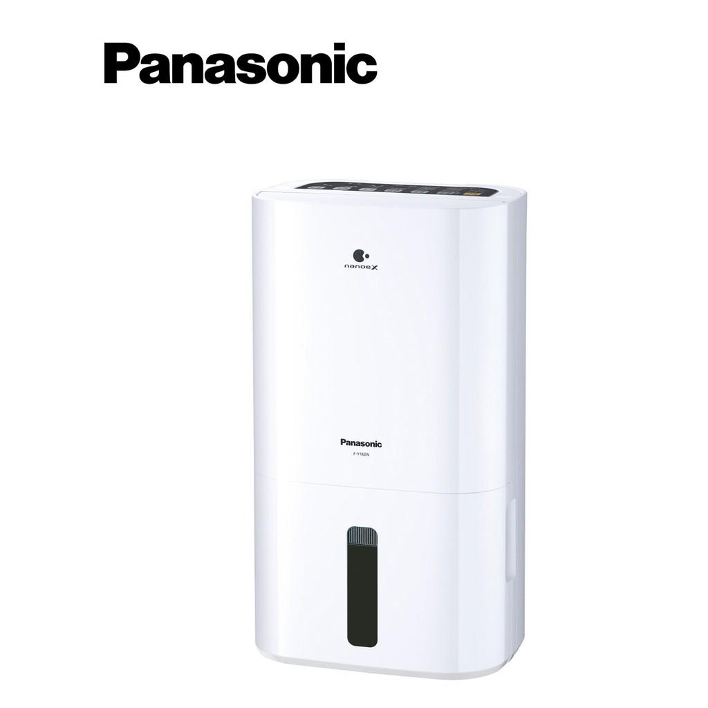 Panasonic 國際牌 8公升 可議價 ECONAVI+nanoe X 清淨除濕機 F-Y16EN