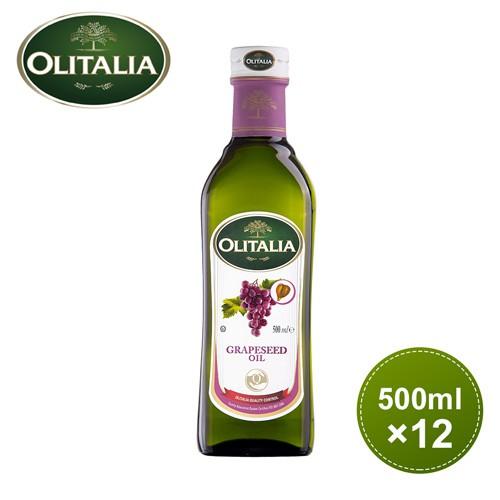 【奧利塔olitalia】葡萄籽油 500ml *12瓶_a210005