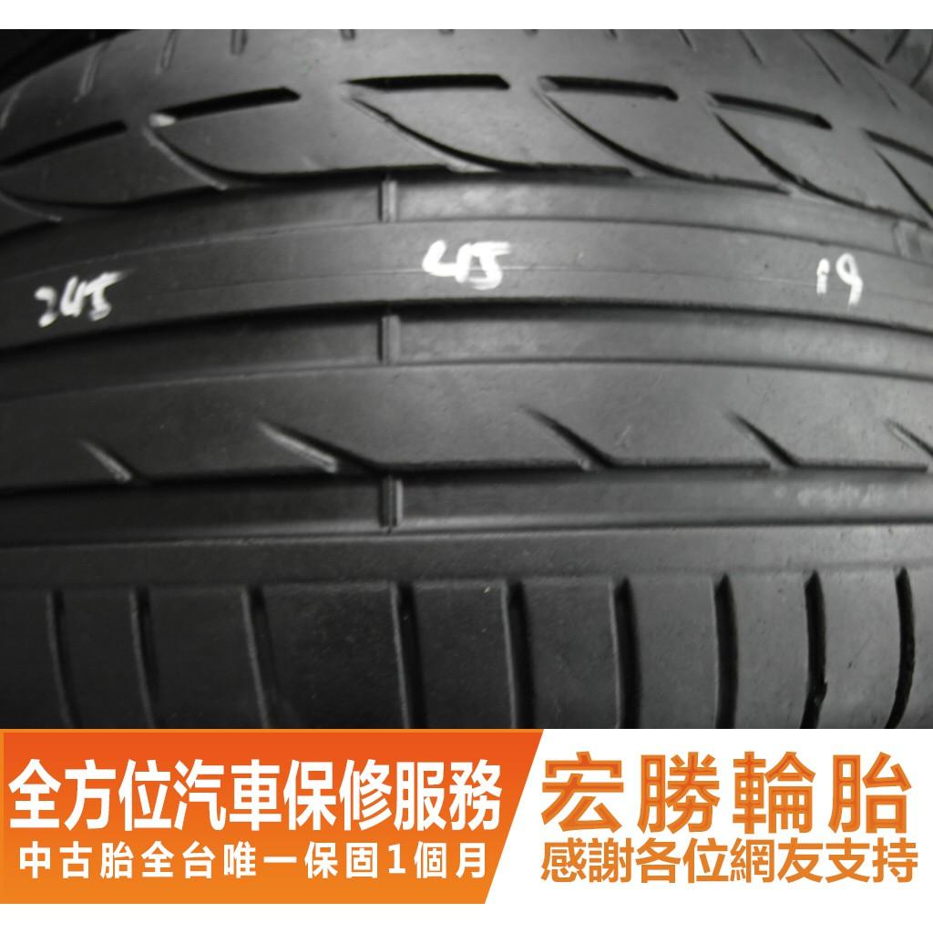 【宏勝輪胎】B304.245 45 19 普利司通 S001 4條 含工8000元 中古胎 落地胎 二手輪胎