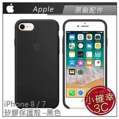 Cell Phone Accessories Cell Phones & Accessories Oppo R11s Cas De Téléphone Etui Fr Magenta 5034m