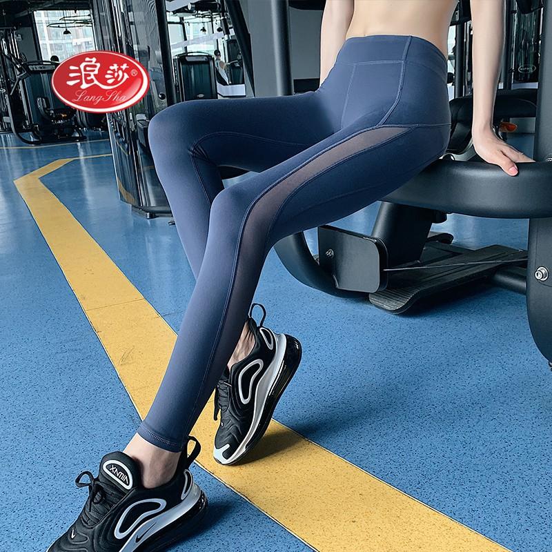 /促銷價/浪莎瑜伽長褲女網紗透氣速干高腰緊身提臀健身運動跑步專業訓練褲