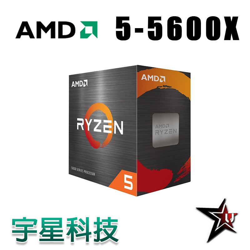 AMD Ryzen 5-5600X /中央處理器/6核心/3.7GHz/AM4/3年保 宇星科技