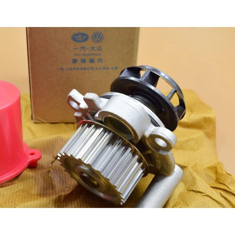 奧迪 a6 c6 2.0t 全新 audi 原廠水幫浦,水泵
