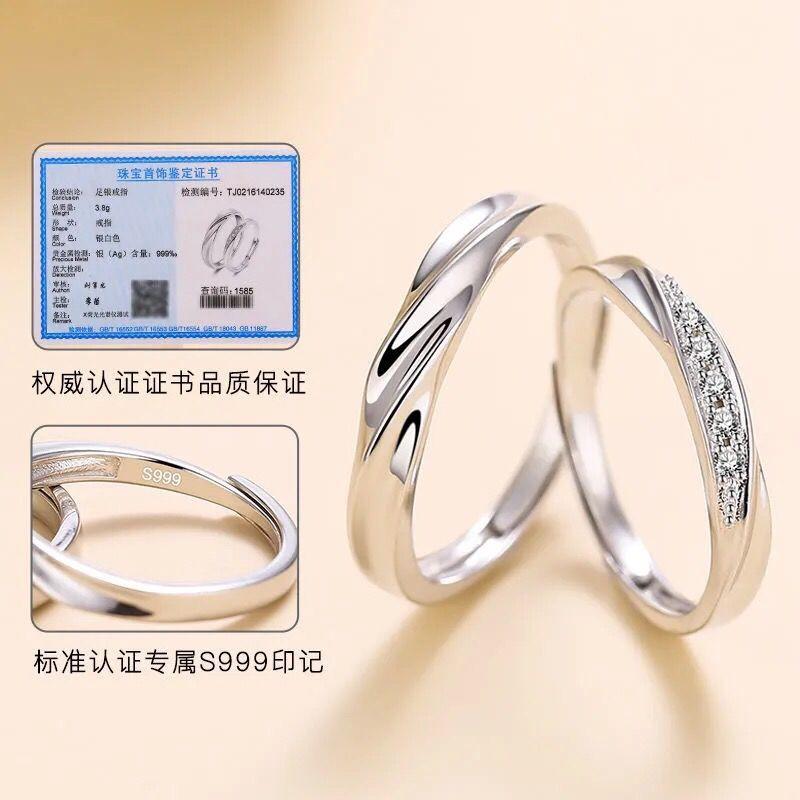 S999純銀情侶戒指一對男女對戒開口網紅ins簡約時尚情人生日禮物爆款 情人節送禮