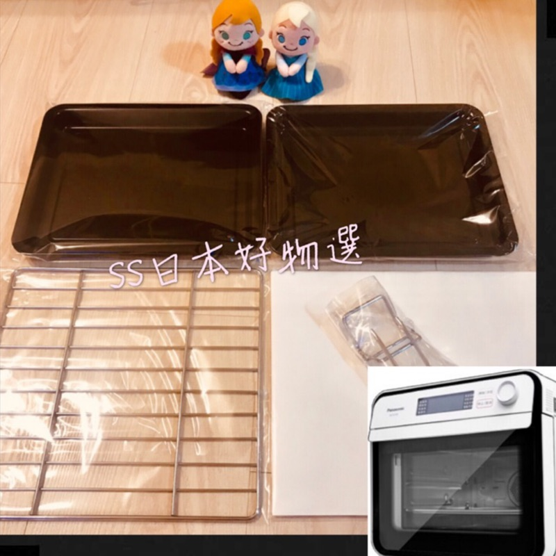 國際牌 Panasonic NU SC100 SC110 蒸烤爐 烤盤 烤網 小白烤盤 少量現貨供應