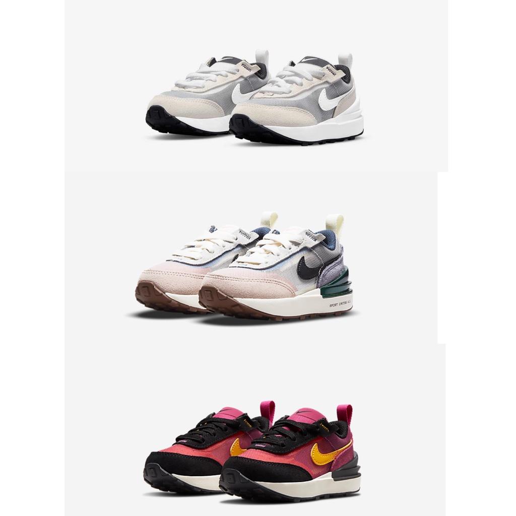 柯拔 Nike Waffle One TD DC0479-600 DC0479-100 中小童 兒童運動鞋 小Sacai