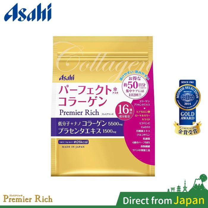 朝日 黃金膠原蛋白粉 30日 50日份 金色加強版 Asahi 膠原蛋白 黃金頂級版 金色升級版 粉金版 櫻花版