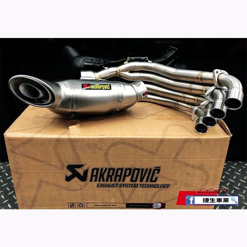 『捷生車業』 Akrapovic 蠍子管 單孔 HONDA CB650R CB650F CBR650R 排氣管 CB系列