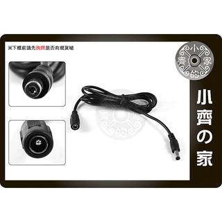 小齊的家 DC 12V 5.5mmx2.1mm 公轉母 攝影機 螢幕 行動電源 電源 變壓器 電源線 延長線 1.2M 新北市