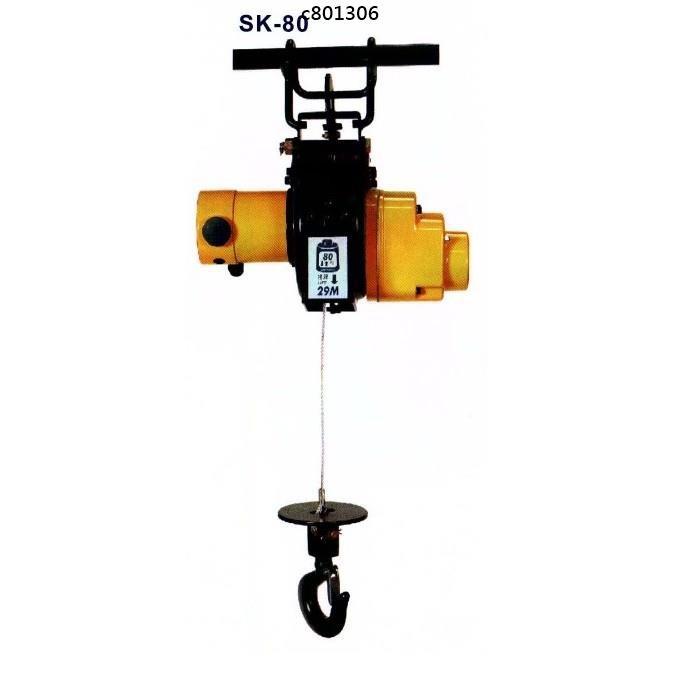 基業牌 80KG 高樓小吊車 捲揚機 小金剛 鋼索 吊磚機 電動吊車 免運費
