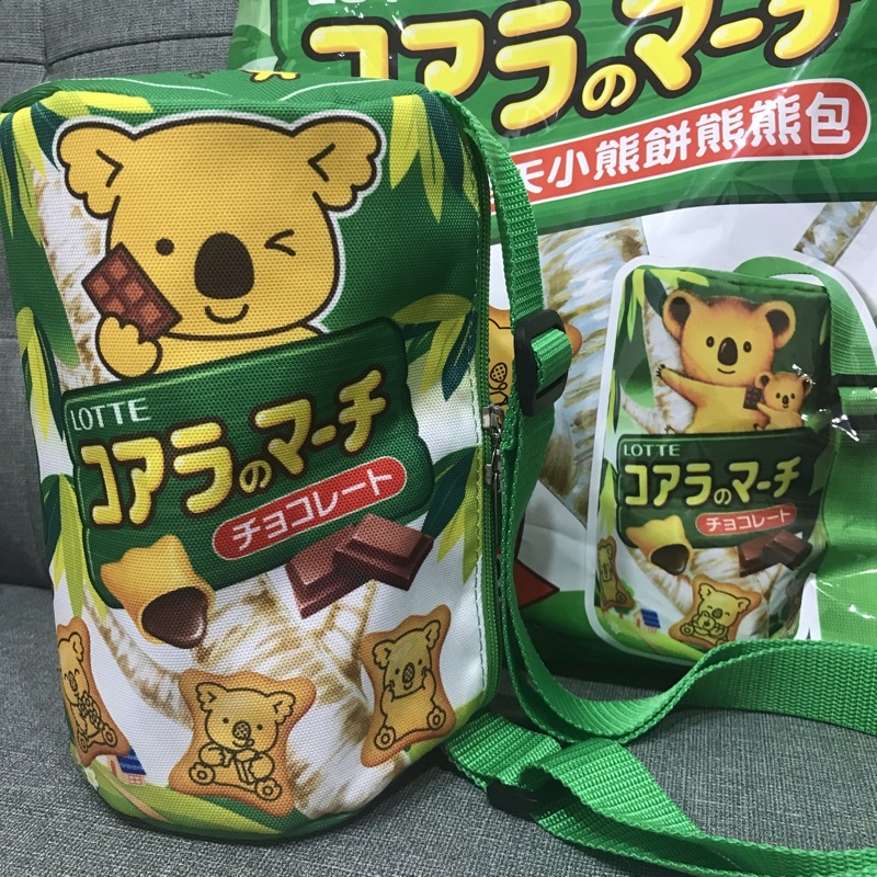 樂天小熊餅乾 圓筒斜背包