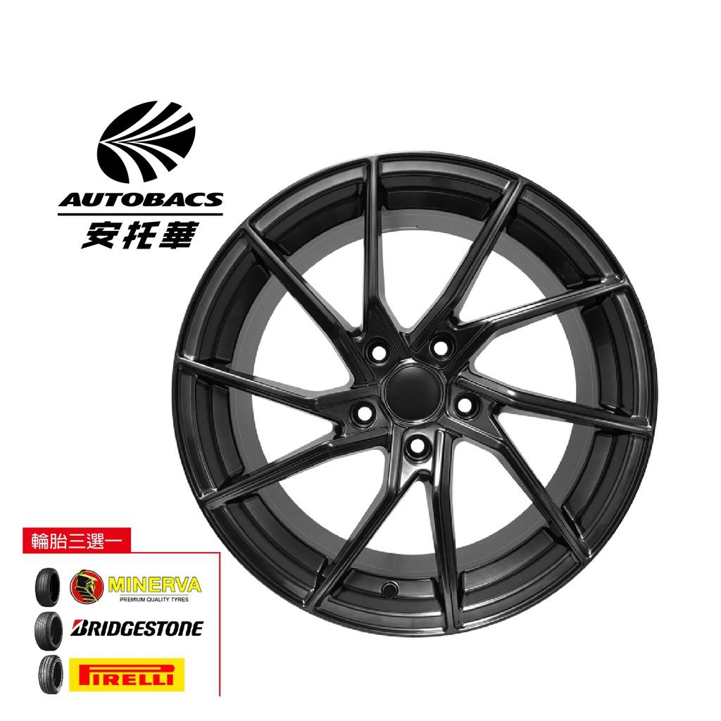 S889平光黑 鋁圈 17吋/5孔114/7.5J/ET40 - 輪胎 225/45/17 四輪四圈組合/輪胎三選一