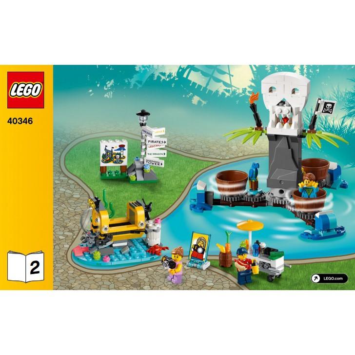 【LEGOVA樂高娃】LEGO 樂高 40346-2 水上咖啡杯 下標前請詢問