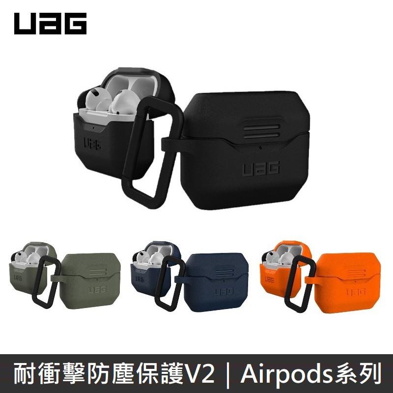 UAG 耐衝擊防塵保護殼V2 適用 AirPods Pro / 第2代 / 第1代 LANS