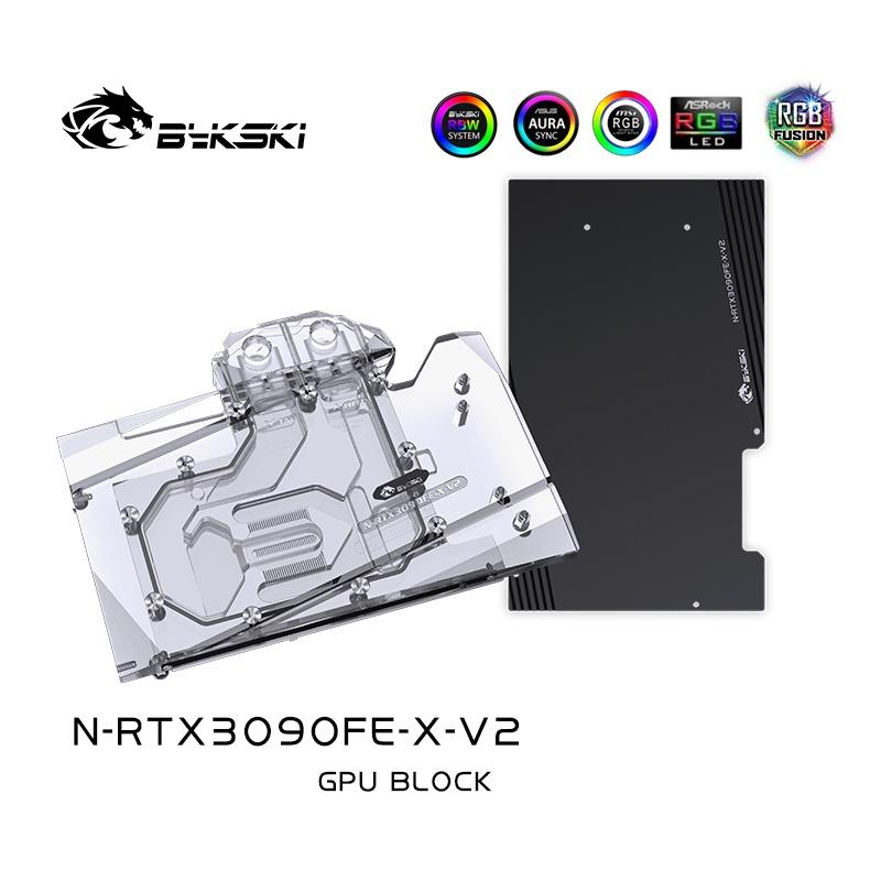 【前沿科技賣場】Bykski N-RTX3090FE-X-V2 NVIDIA公版RTX 3090顯卡冷頭散熱器