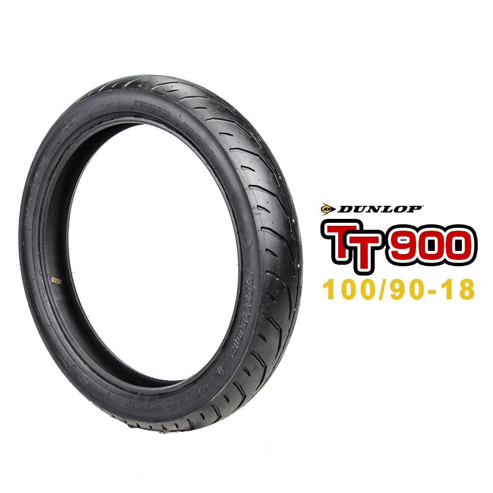DUNLOP 登祿普輪胎 TT900 輕檔車輪胎 100/90-18
